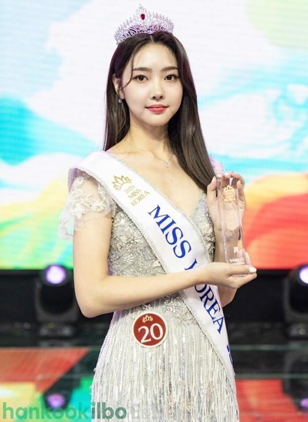 Tân Hoa hậu Hàn Quốc 2020 - Kim Hye Jin.