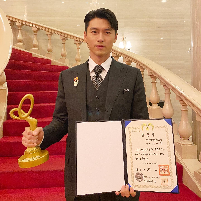 Hyun Bin được nhận Bằng khen của Tổng thống Hàn Quốc