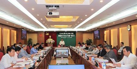 Kỳ họp thứ 31 của Ủy ban Kiểm tra Trung ương