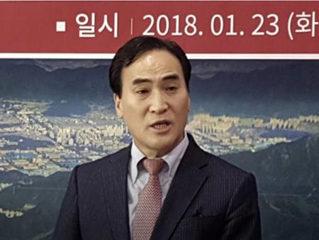 Tân Chủ tịch Interpol Kim Yong Yang.