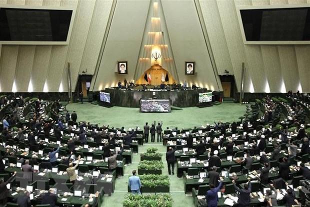 Các nghị sỹ Iran tham dự một phiên họp Quốc hội ở thủ đô Tehran.