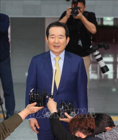 Ông Chung Sye-kyun.