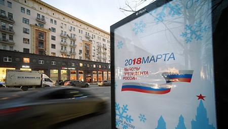 Cuộc bầu cử tổng thống Nga sẽ diễn ra vào ngày 18/3
