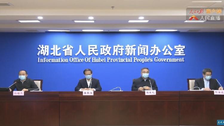 Chuyên gia Trung Quốc cung cấp thông tin tại buổi họp báo chiều 4/2.