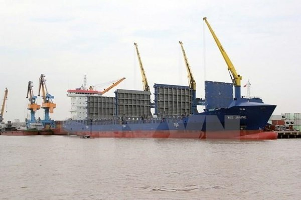 A cargo ship in Vietnam's waters.