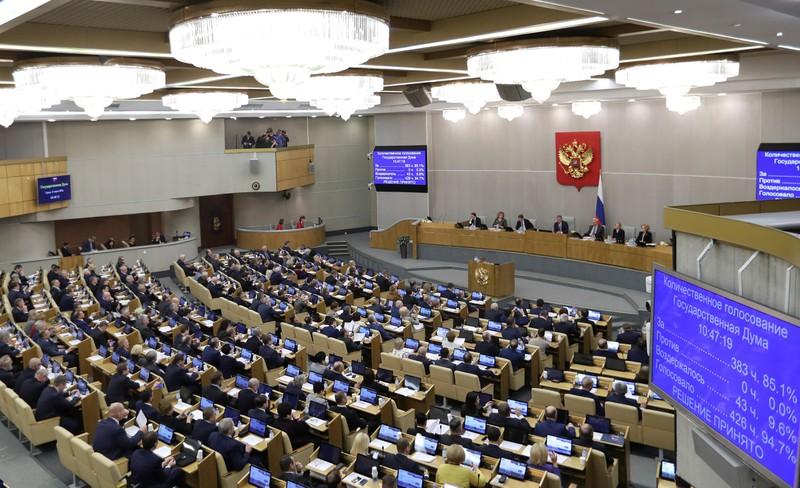 Dự luật sửa đổi Hiến pháp của Nga trước đó đã được thông qua 3 lần tại Hạ viện và 1 lần tại Thượng viện.
