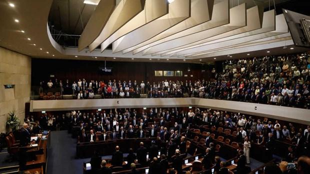 Quốc hội Israel.