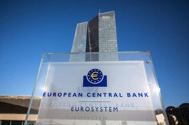 Trụ sở Ngân hàng Trung ương châu Âu.