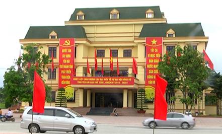Trung tâm Hành chính công được đặt tại tầng 1, Trung tâm Hội nghị tỉnh, phường Đồng Tâm, thành phố Yên Bái.
