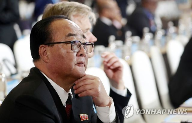 Bộ trưởng Kim Yong-jae tham dự Diễn đàn Sáng kiến Vành đai và Con đường tại Bắc Kinh ngày 26/4.