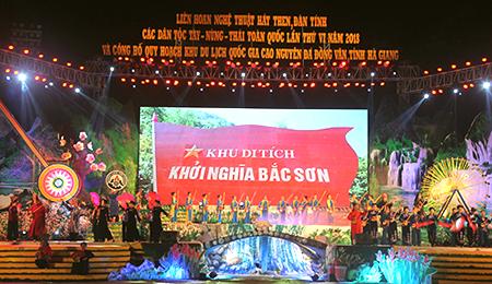 Khai mạc Liên hoan hát Then, đàn Tính toàn quốc 2018.