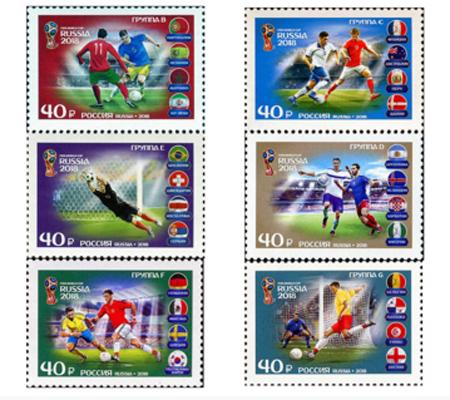 Bộ tem phát hành dịp World Cup 2018.