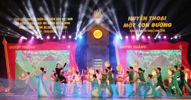 Chương trình văn nghệ kỷ niệm Ngày mở đường Hồ Chí Minh.