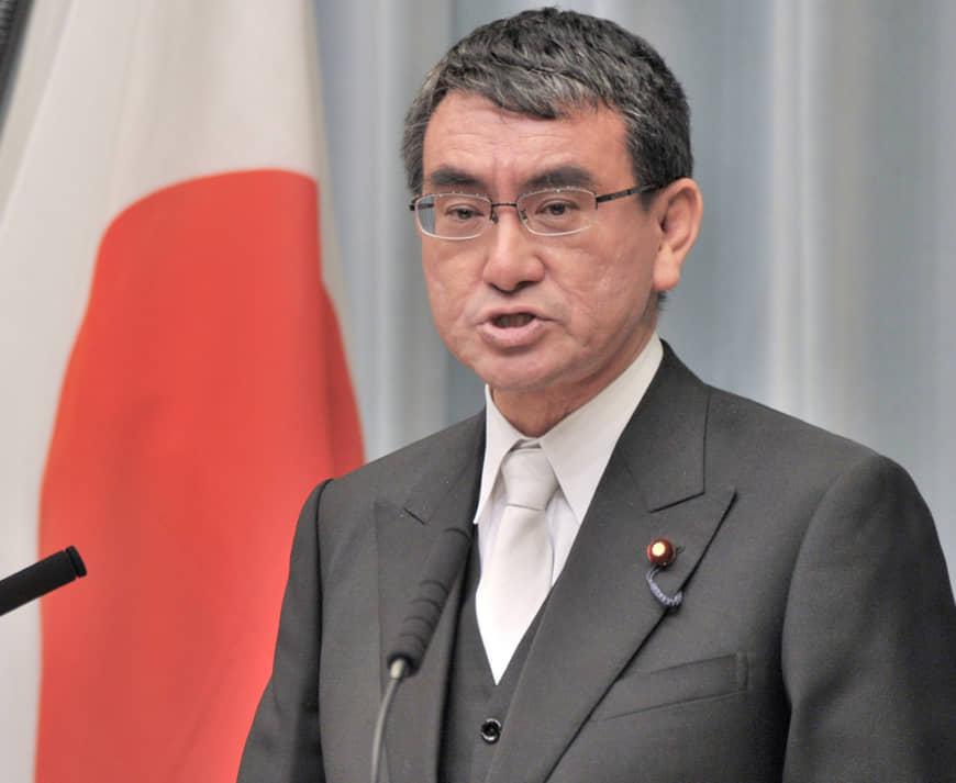 Ngoại trưởng Nhật Bản Taro Kono.