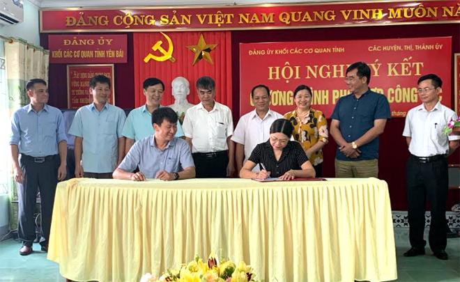 Lãnh đạo Đảng ủy Khối các cơ quan tỉnh và huyện, thị, thành ủy tham gia ký kết Chương trình phối hợp.