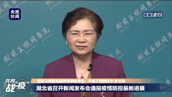 Bà Lý Lan Quyên, chuyên gia cao cấp của Ủy ban Y tế và Sức khỏe Quốc gia Trung Quốc.