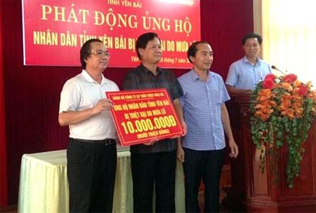 Ban tổ chức tiếp nhận ủng hộ của các đơn vị.