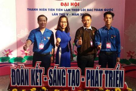 Bác sỹ Nguyễn Mạnh Tiệp (bên trái) tham dự Đại hội Thanh niên tiên tiến làm theo lời Bác toàn quốc lần thứ V, năm 2018.