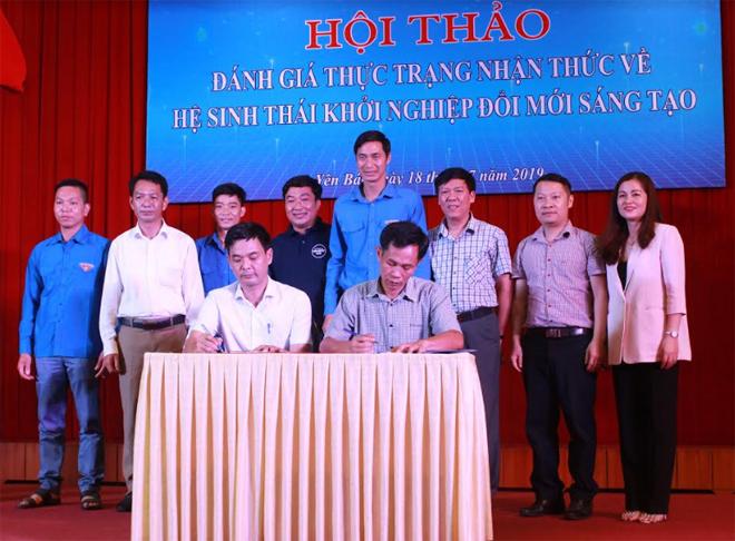 Lãnh đạo Trung tâm Ứng dụng và Thông tin khoa học - công nghệ tỉnh Phú Thọ và Trung tâm Ứng dụng, Kỹ thuật, Thông tin khoa học và công nghệ tỉnh Yên Bái đã ký kết thỏa thuận hợp tác.