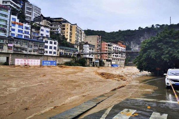 Lũ Lụt Trung Quốc Mới Nhất 25 7 Lũ Mới Lăm Le đổ Về đập Tam Hiệp