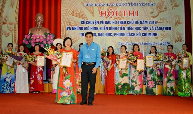 Đồng chí Nguyễn Chương Phát - Chủ tịch LĐLĐ tỉnh trao giải Nhất cho thí sinh Nguyễn Thị Hoa