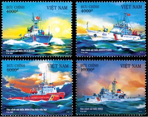4 mẫu tem Tàu Cảnh sát biển Việt Nam khuôn khổ 43mm x 32mm.