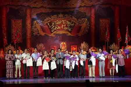Chương trình Lễ giỗ Tổ nghề sân khấu 2017 sẽ diễn ra vào 19h30 ngày 29-9 tại Cung văn hóa Lao động Hữu nghị Việt Xô, Hà Nội.