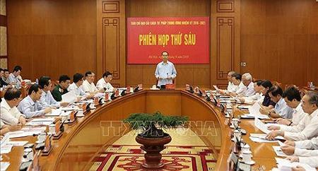 Ngày 15/9, Chủ tịch Trần Đại Quang chủ trì phiên họp thứ 6 Ban Chỉ đạo Cải cách tư pháp Trung ương.