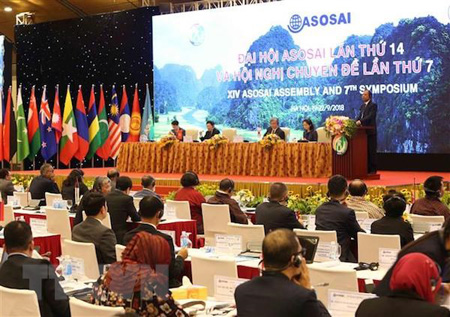 Quang cảnh Phiên họp toàn thể lần thứ hai Đại hội ASOSAI 14.