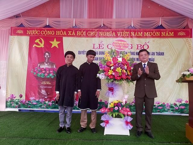 Lễ công bố thôn An Thành, xã Y Can, huyện Trấn Yên đạt thôn NTM kiểu mẫu